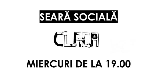 SEARA SOC